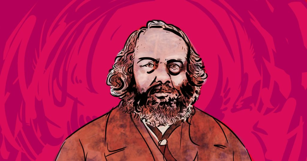 Illustration of Russian revolutionary Mikhail Bakunin