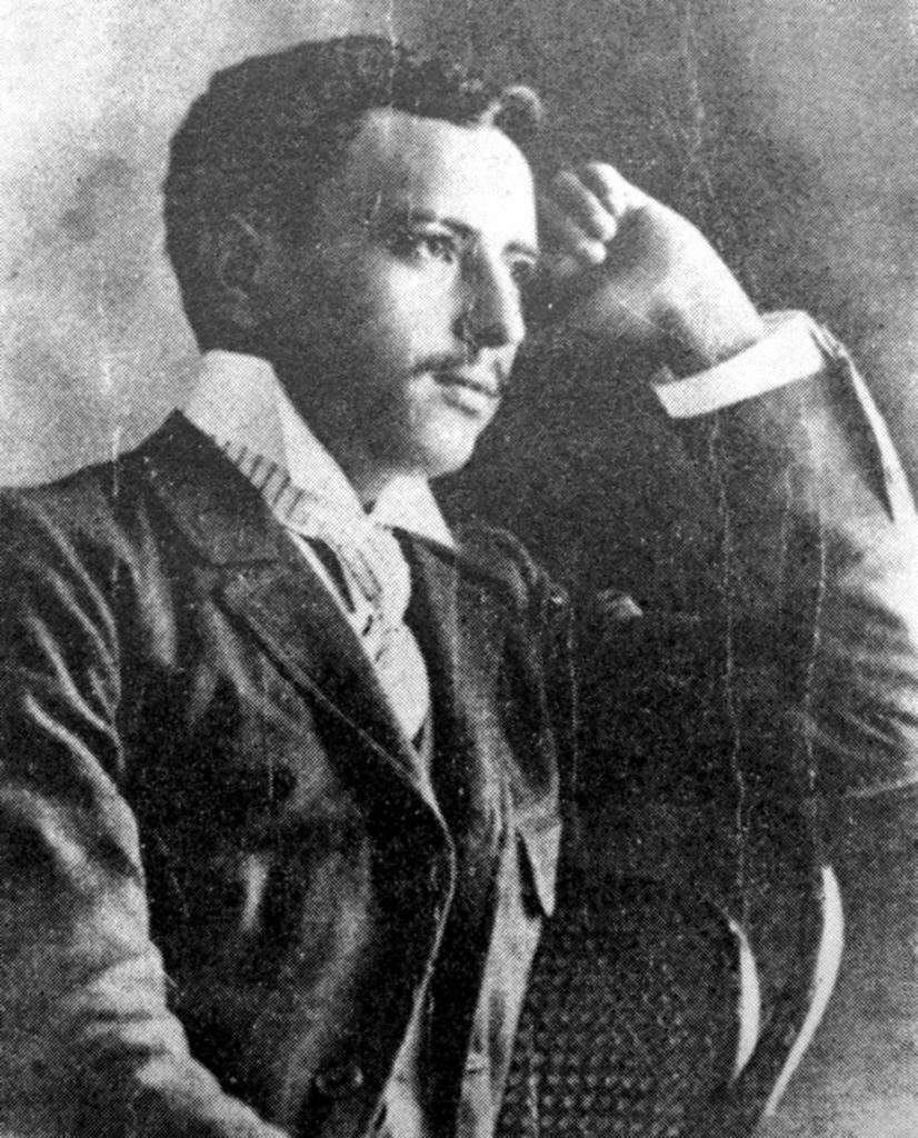 Black and white photo of Praxedis G. Guerrero.