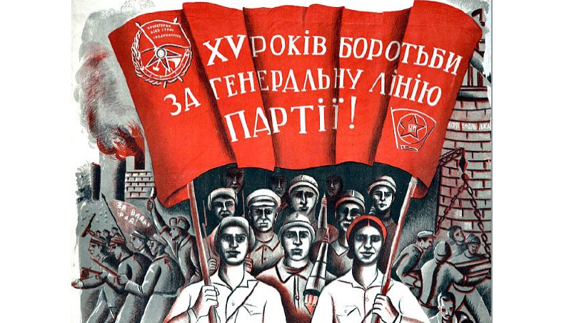 Soviet era art depicting group marching with red banner.